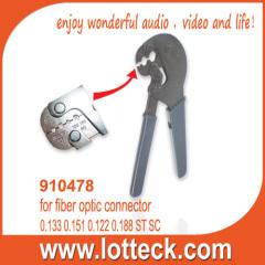 Quality fiber optic connector