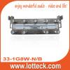 33-1G8W-N/B 8 way splitter
