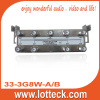 33-3G8W-A/B 8 way splitter