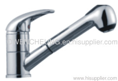 Single Handle Kitchen Mixer