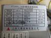 Mitsubshi Elevator Door Motor YTJ031-14 lift parts original new