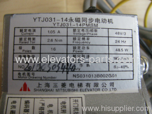 Mitsubshi Door Motor YTJ031-14