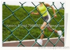 Property of plastic coated chain link fence/