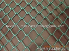 Property of plastic coated chain link fence