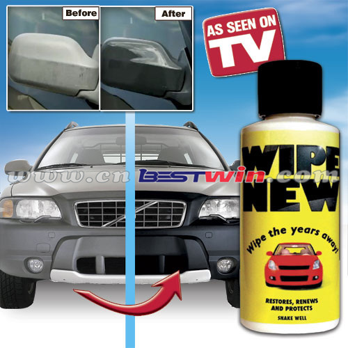 New and Hot Wipe New Wipe New As seen On TV Auto Cleaner