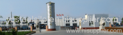 Shandong Yingchun Steel Silo Manufacturing Co.,Ltd.