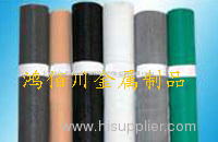 polyester- fiber window screen