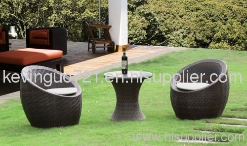 Outdoor Rattan Patio Garden Set