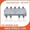 13.5-19.5dB Insertion Loss 35-3G8W-A/B 8-WAY SPLITTER