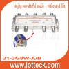 Lotteck 31-3G8W-A/B 1 in 8 out 8 way splitter