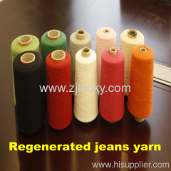 Regenerated colored jeans yarn 70% cotton 30% polyester 4s to 32s