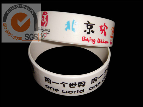 Promo Silicone & Rubber Wrist Band With logo