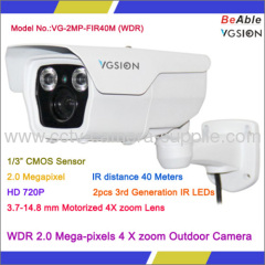 "1/3"" Progressive Scan CMOS WDR 2.0 Mega-pixels 4 X zoom P2P POE Outdoor IP Camera"
