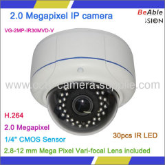 "1/4"" CMOS Sensor Day and Night H.264 2.0 Megapixel IP WIFI camera"