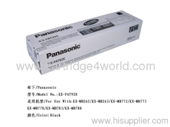 New Laser Toner Cartridge for Panasonic FX-FAT92E Black