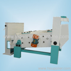 TQLZ Series High Efficient Vibrating Screen