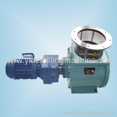 TGFY Impeller Air Lock