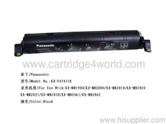 FX-FAT411E Panasonic Toner Cartridge