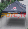 pop up tent,folding tent,ez up canopy