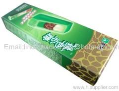 Ice Cream Paper Box