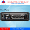 1 din universal car MP3 player with USB/SD/MMC