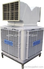 Evaporative Double sides wind outlet air cooler