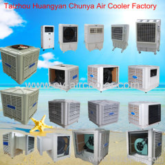 Window Air Cooler Evaporative Air Cooler manufacture & OEM air cooler supplier