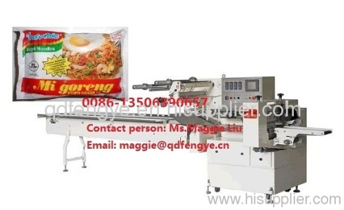 Automatic Bag Noodles Packing Machine