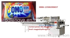 perfume soap packaging machine