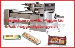 auto biscuit packing machine