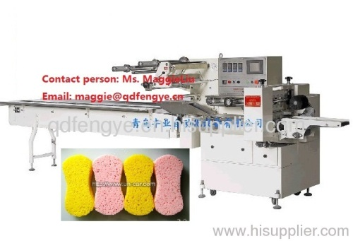 washing sponge packing machine