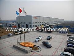 Jiangsu Pengsheng Heavy Industries Co., Ltd.
