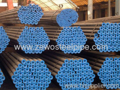 2013 High Quality Seamless carbon steel pipe