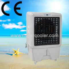 commercial / residential axial evaporative portable air cooler