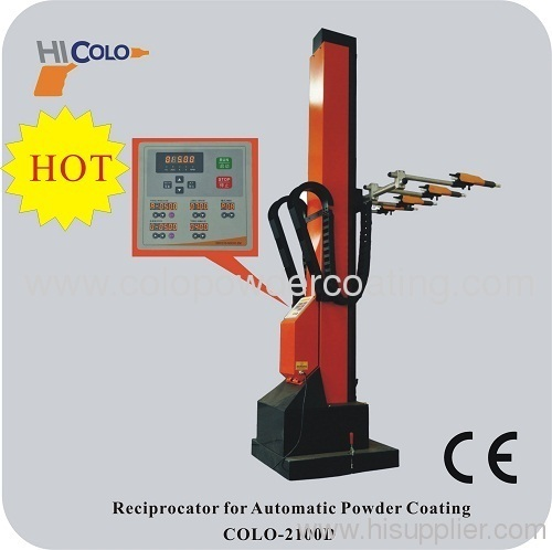 automatic powder coating reciprocating guns