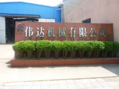 Zhoushan Weida Machinery Co., Ltd.