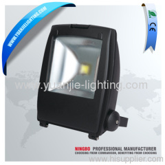 Aluminium shell 50w led floodlight