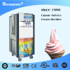 Classic soft ice cream machine op138