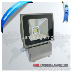 Aluminium shell 70w led floodlight