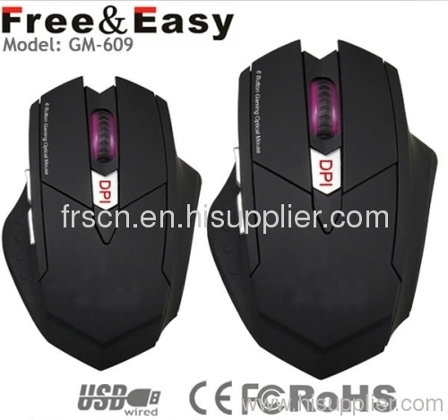 5338ce2431f DPI adjustable laser game mouse for big hand from China manufacturer ...
