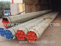 14SCH80/SCH40 Seamless Steel Pipe