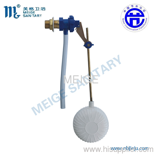 brass fill float valve
