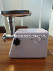 reversible switch meat grinder