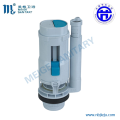 toilet tank fittings, toilet cistern mechanisms, toilet seats
