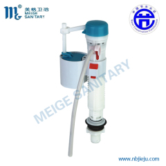 Plastic adjustable Bottom Valve