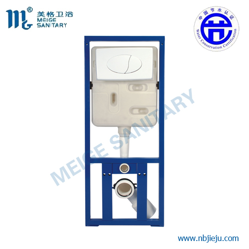 concealed cistern with white panel