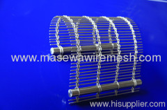 metal woven wire drapery as curtain wall