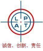 Guangzhou Latop Optics Electronics Co., Ltd