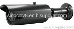 HD-IP 1080P IR Camera
