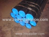 Carbon and low-alloy steel pipes
